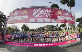 Foto di repertorio Roma Ostia